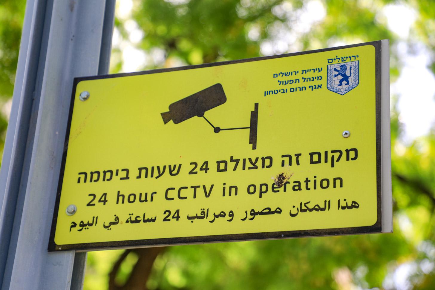 Veiligheid in Jeruzalem